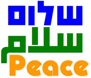 ShalomSalaamPeace